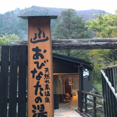 Yoga retreat in Hakuba