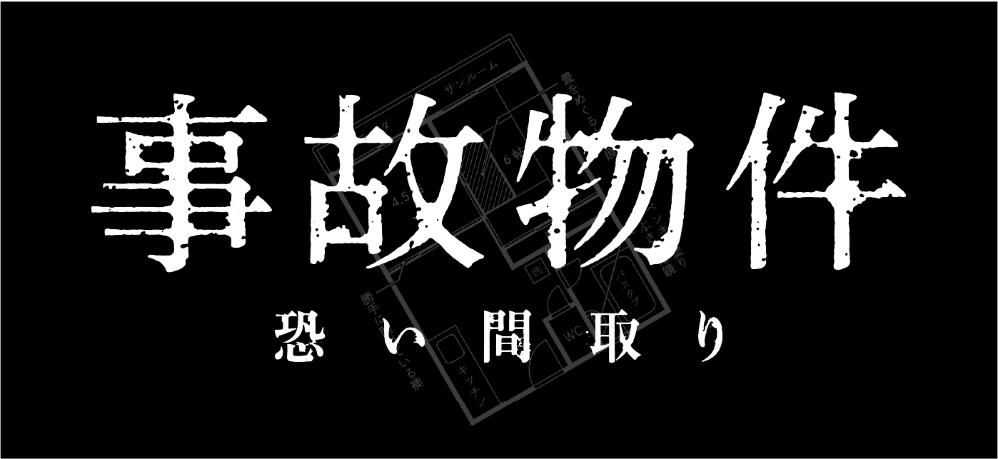 上映 筑紫野 予定 映画 イオン