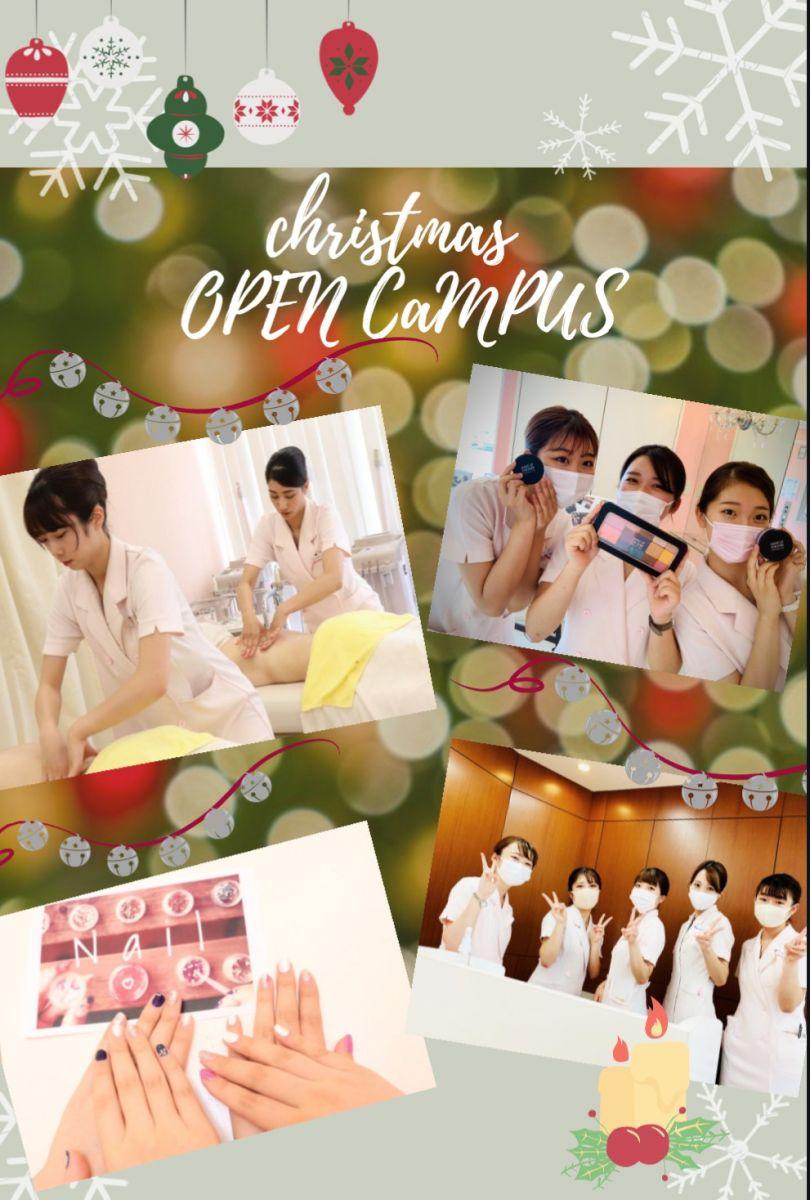 """聖なるクリスマスにミスパリから  """"キレイ""""をひと足お先にプレゼント(人´ω`*).☆.。.:*・゜  クリスマスに向けて  キレイになれる美容体験で  とびきり可愛くなっちゃおう♪"""