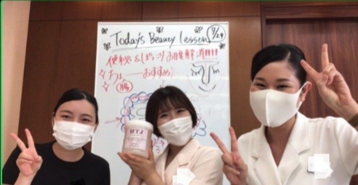 【13:00~14:30】『オンラインビューティレッスン』運動不足解消!おすすめストレッチ!!