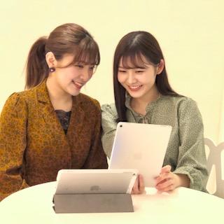 ⑤【オンライン】授業見学