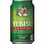 :beer_yebisu_hop: