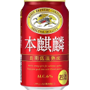 :beer_honkirin: