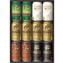 :beer_yebisu_gift: