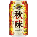 :beer_akiaji: