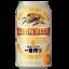 :beer_ichibanshibori: