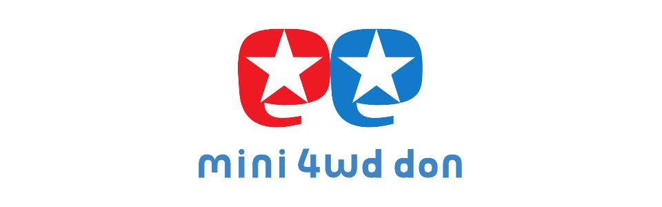 ミニ四駆DON