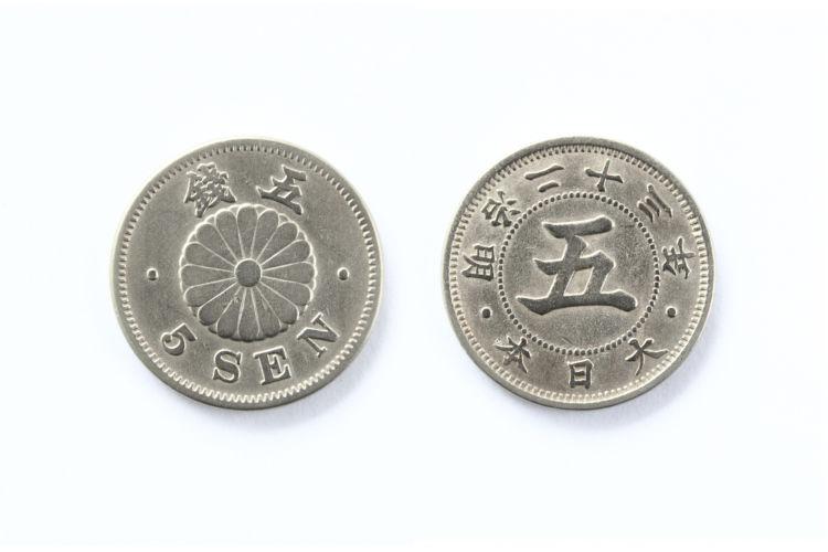 「円」や銀行の誕生など!明治時代のお金にまつわる豆知識