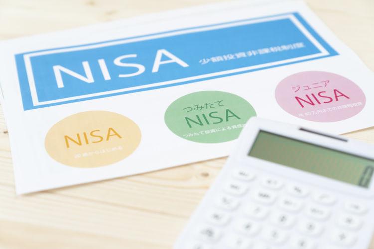 今さら聞けない30代・40代ではじめる「NISA(ニーサ)」入門講座~メリットや活用のしかた~