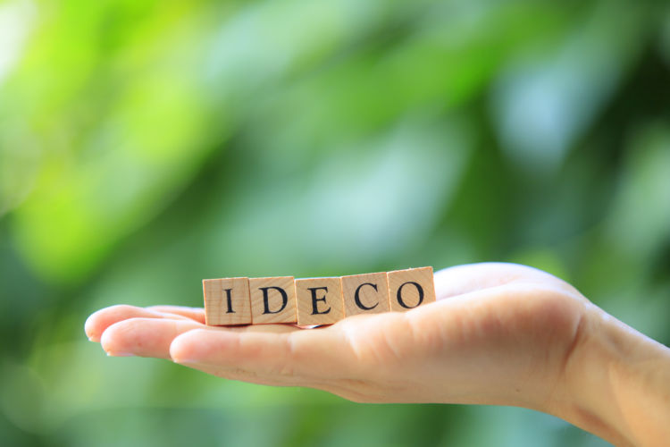 老後資金にも使える個人型確定拠出年金「iDeCo(イデコ)」を総まとめ!