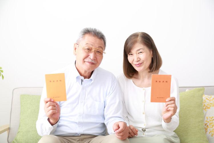 年の差婚の夫婦は知っておくべき「加給年金」で年金が増える仕組みとその条件