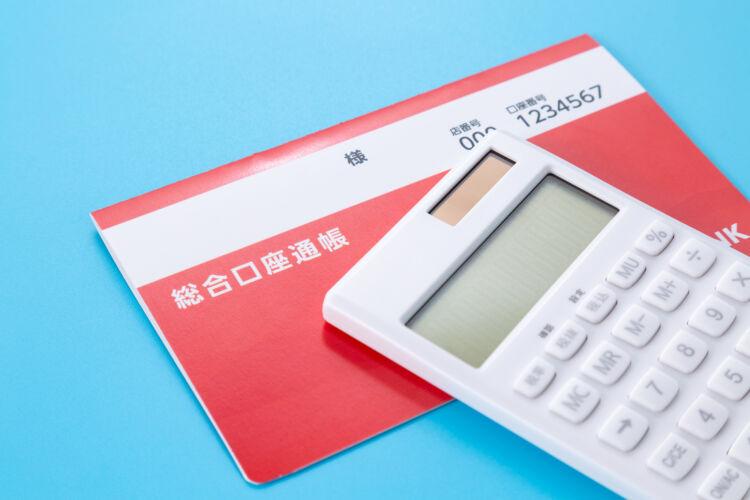 資産運用を始めるなら知るべき「特定口座」のメリット・デメリット