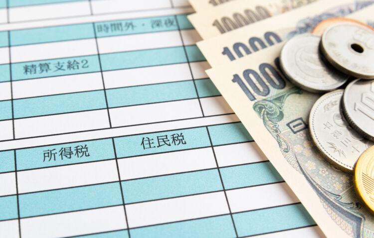 住民税の普通徴収と特別徴収はどう違う?切り替えの方法も