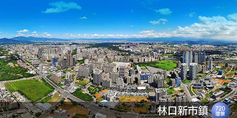 林口新市鎮