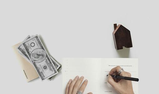 賣房子房地合一稅