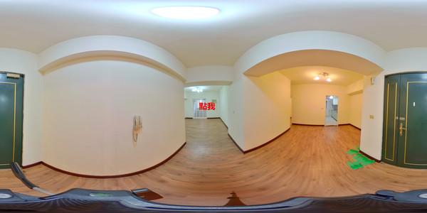 中壢高中3房+雙平面車位