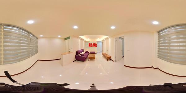 宋屋國小全新整理3樓美公寓