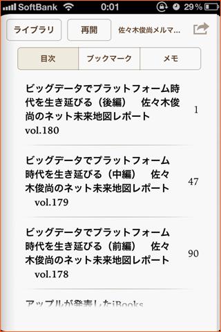 2012-02-20 00.02.01