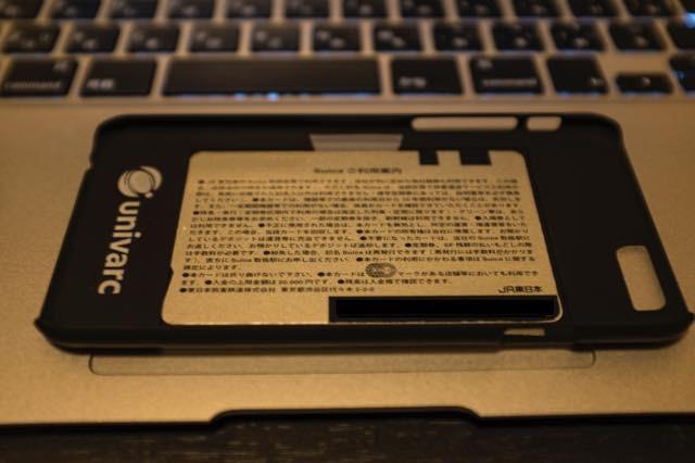 IPhone6 薄いケース 001