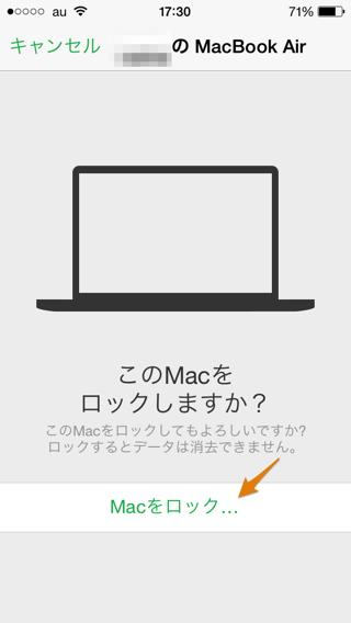 Note MACを探す 002