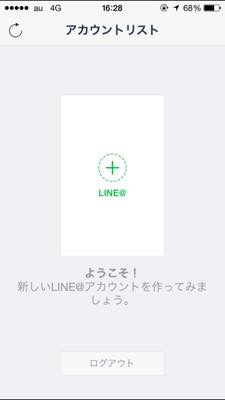 00 LINE 001