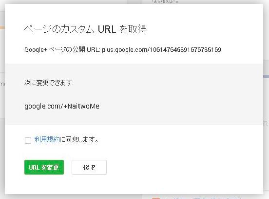 URL変更 1