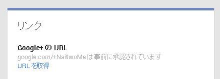 URL変更 2