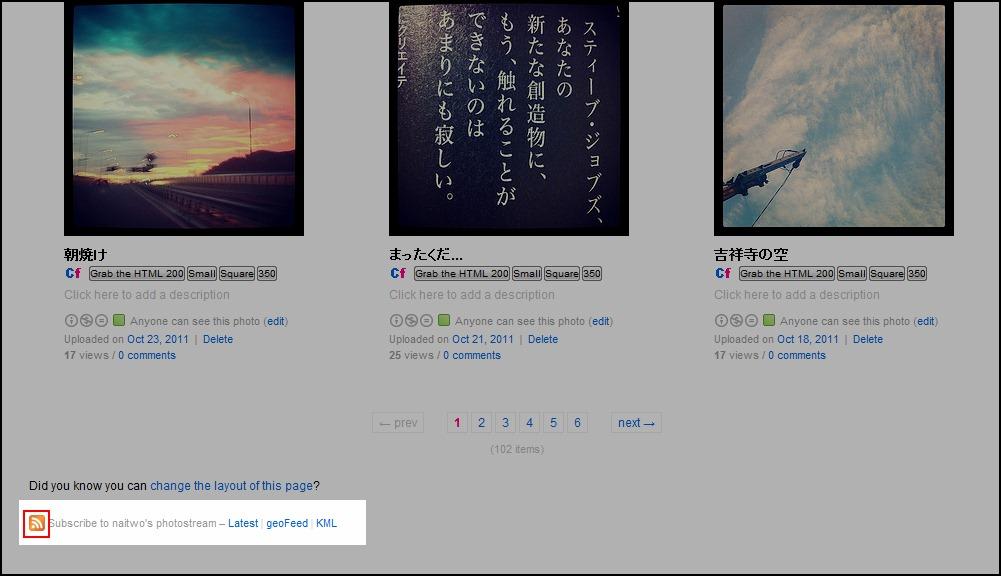 Flickr02