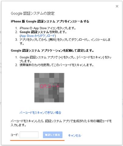 Google2_002