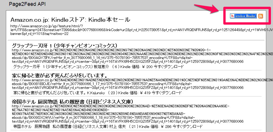 Kindlestore002