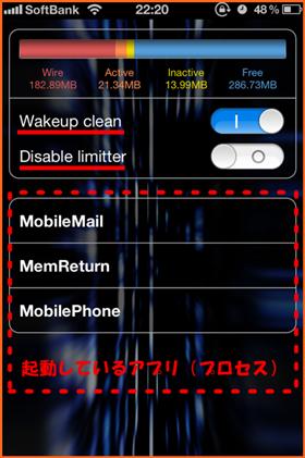 MemReturn01