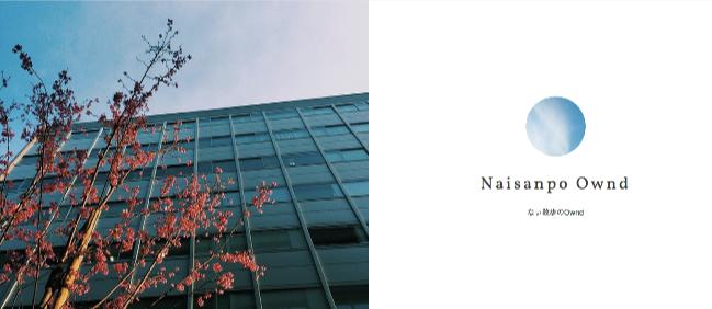 Naisanpo Ownd 2