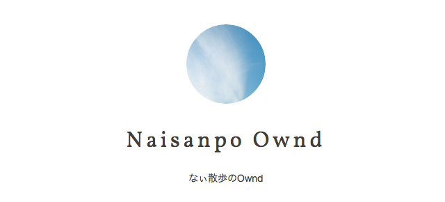 Naisanpo Ownd