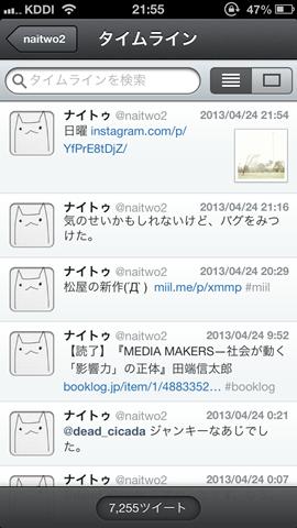 Tweetbot001