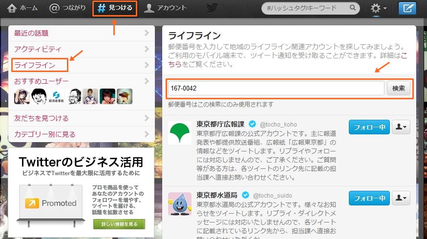 Twitter00