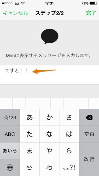 Note MACを探す 003
