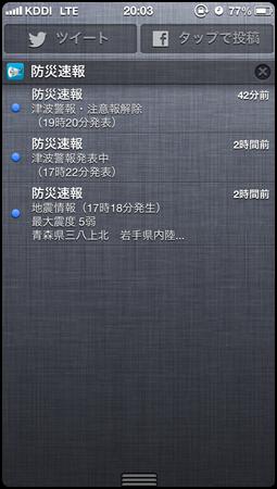 bousai_006_