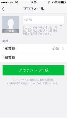 00 LINE 003