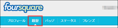foursquare00