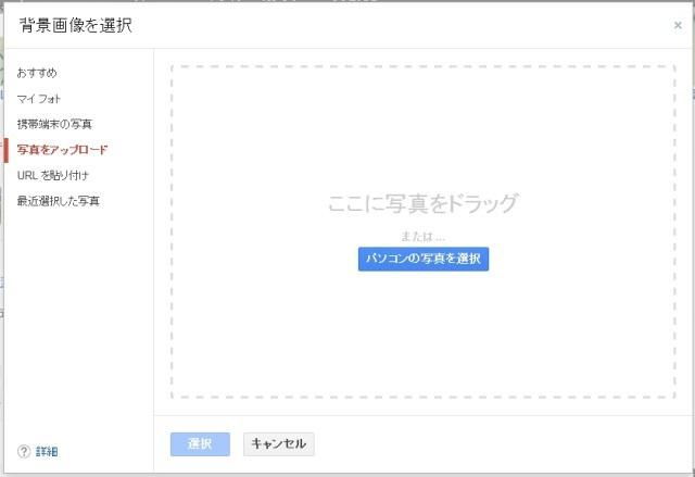 gmail_01-1