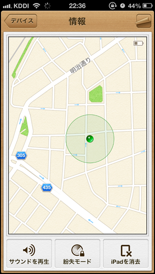 iPhone_gps_001