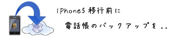 iphone_back00