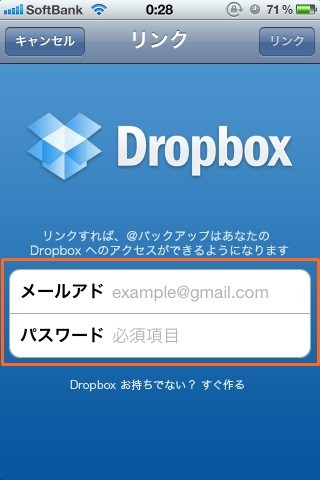 iphone_back01-0