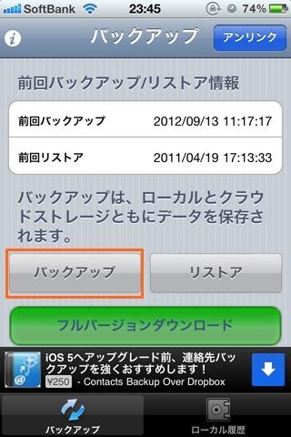 iphone_back01