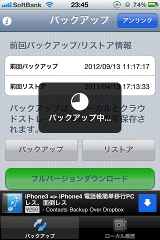 iphone_back02