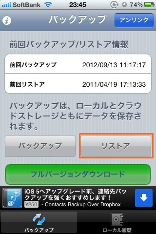 iphone_back03-1
