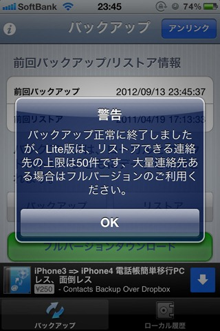 iphone_back03