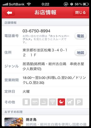 line005