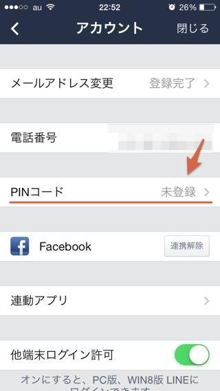 Line IMG 5455