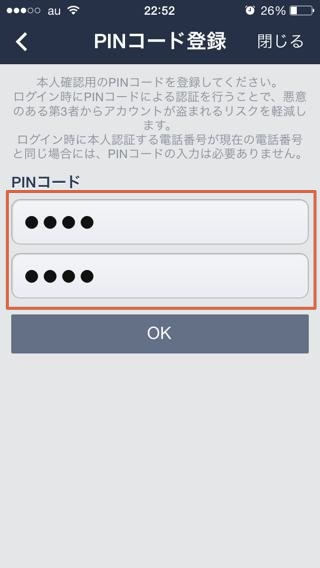Line IMG 5456
